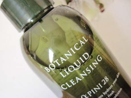 植物成分98%以上!肌に優しいのにしっかり落とす、しっとり潤う【アルファピニ28】ボタニカルリキッド美容液クレンジング!