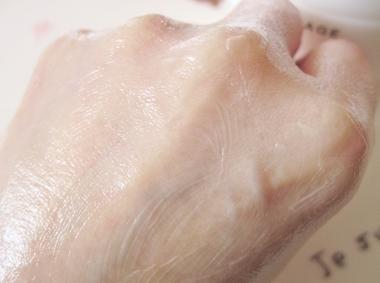 骨筋メイク、エステサロン【MAMEW(マミュ)クレンジング&マッサージ】顔がキュッと引き締まる、表情筋を鍛えてリフトアップ!
