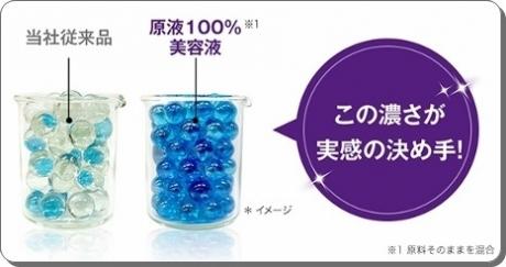 8大原液の濃い美容液、DD×100無添加!頬にぷるんとハリ、乾燥小ジワにいい【ディープドリップ ピュアセラム】