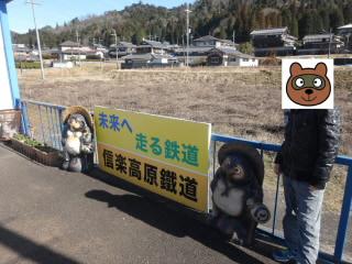 信楽高原鉄道勅使駅