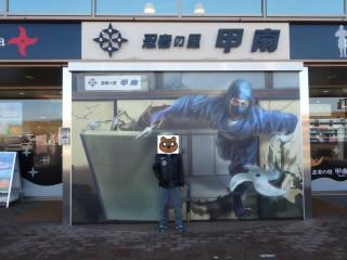 新名神高速道路甲南PA(下り線)