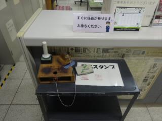 大阪市営地下鉄谷町六丁目駅