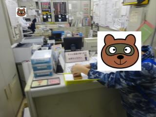 大阪市営地下鉄心斎橋駅