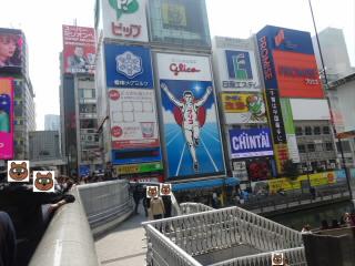 大阪ミナミの戎橋商店街