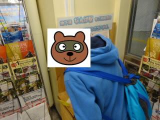 大阪市営地下鉄なんば駅