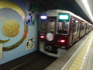 大阪市営地下鉄恵美須町駅