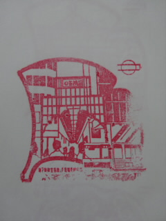大阪市営地下鉄心斎橋駅スタンプ