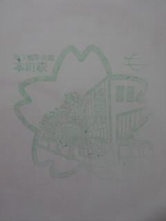 大阪市営地下鉄本町駅スタンプ