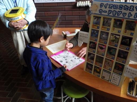 埼玉県立自然の博物館 (27)
