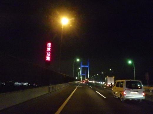 金田漁港 (33)
