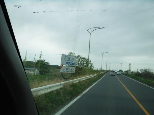入間川 (2)