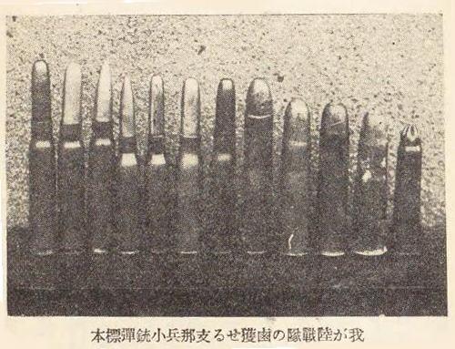 アヘンダムダム弾1