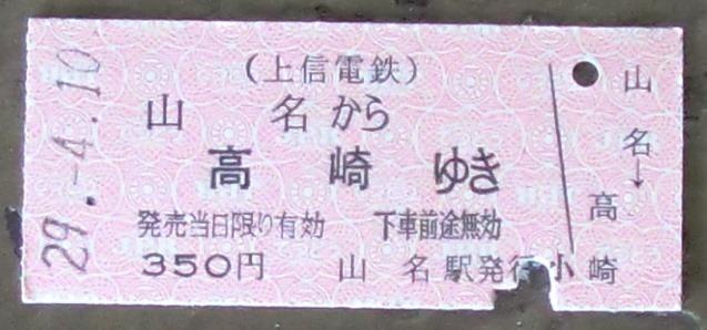 2017_04_12_2_10.jpg