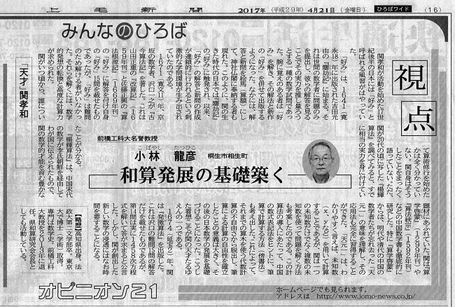 2017_04_21_1.jpg