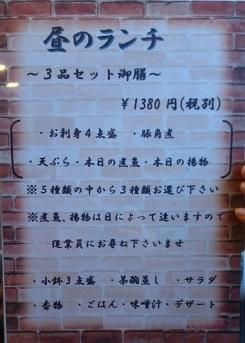 DSC_0579~0117