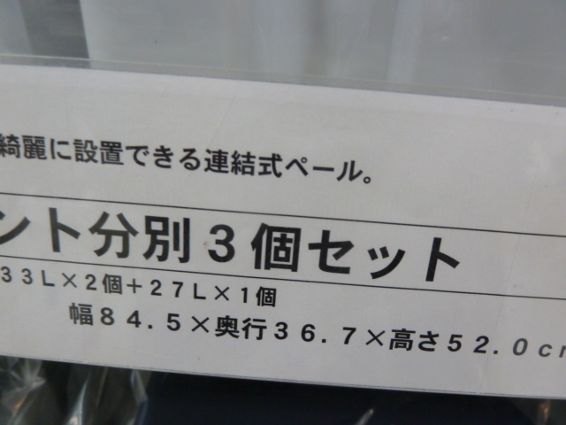 P1150489.jpg