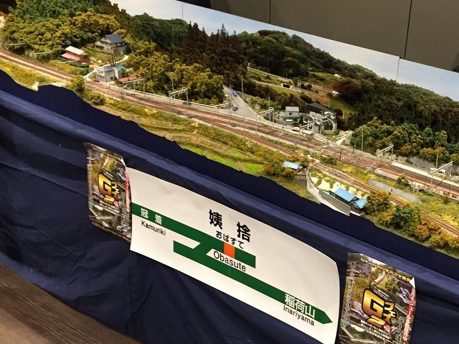 2017021205.jpg