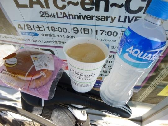 17_02_25-02shoumaru.jpg