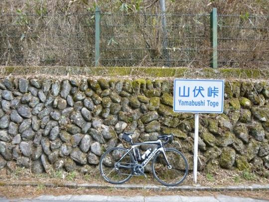 17_02_25-11shoumaru.jpg
