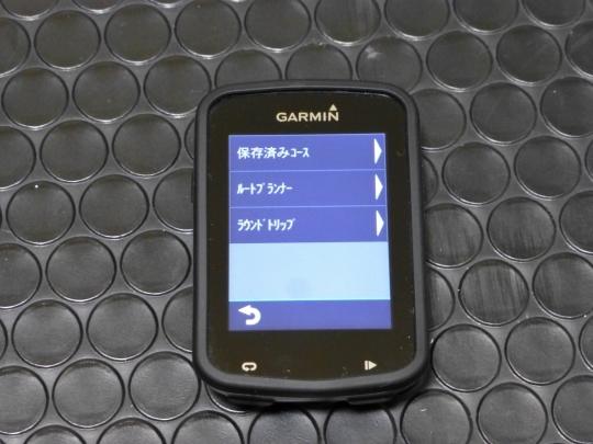 17_03_07-03garmin.jpg