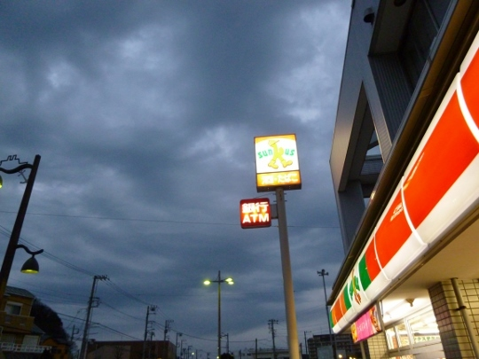 17_03_11-03kurihama1.jpg
