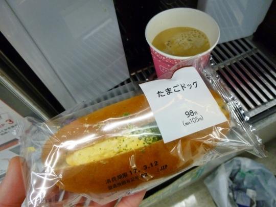 17_03_11-04kurihama1.jpg