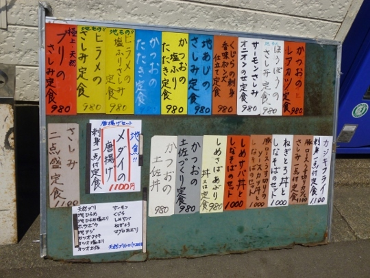17_04_03-03kotsubo.jpg