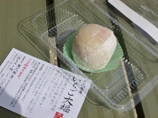 17_04_15-07oohara.jpg