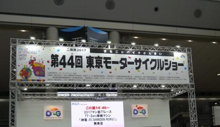 P1170960.jpg