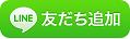 LINE_201703012304473e0.png