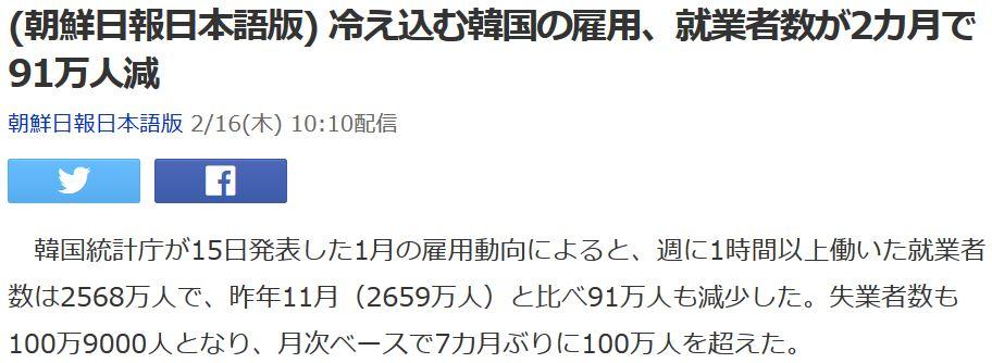 2017021617053734f.jpg