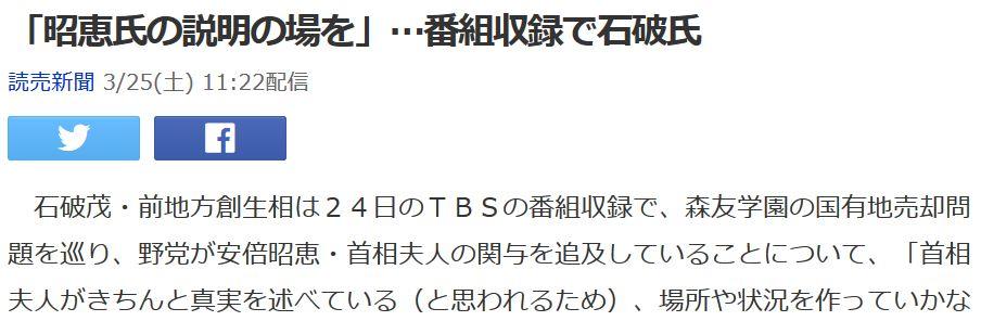 20170327082746ecc.jpg