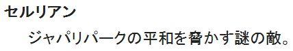 2017033109261957c.jpg