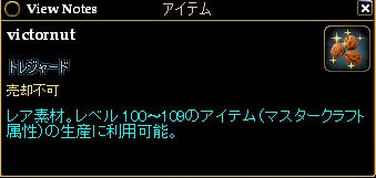 EQ2_002314.png