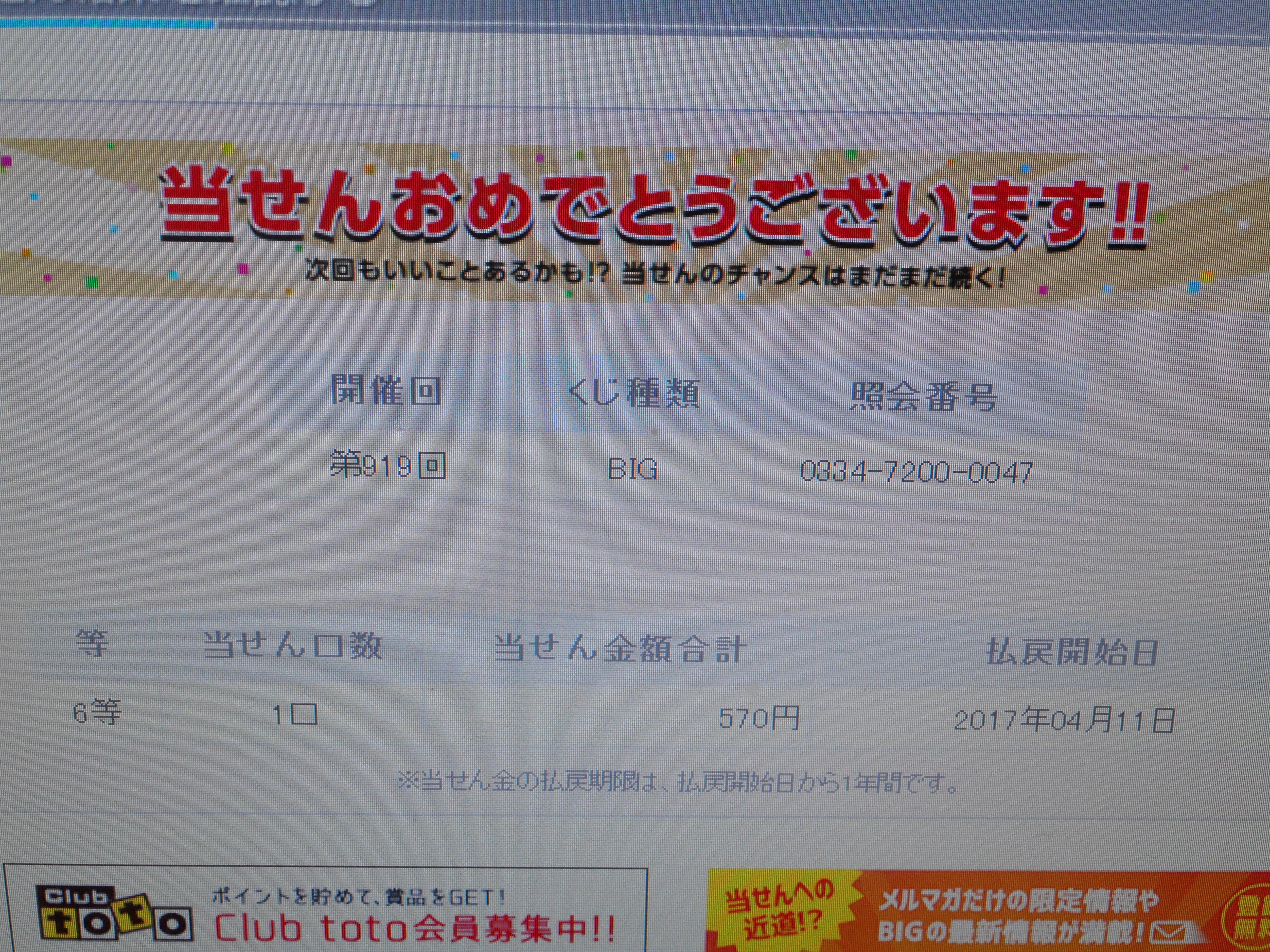 DSCN0533.jpg