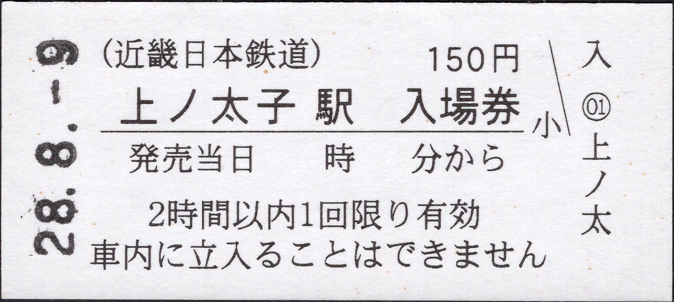 20170416_00.jpg