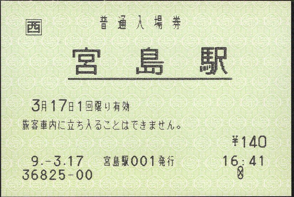 20170420_01.jpg