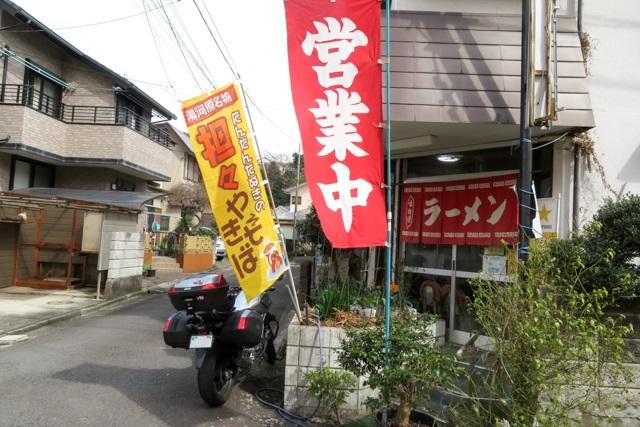 高宮食堂(1)