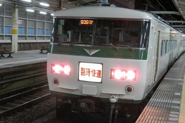 広島1(13)