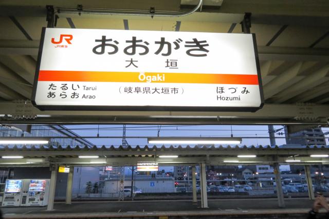 広島1(14)