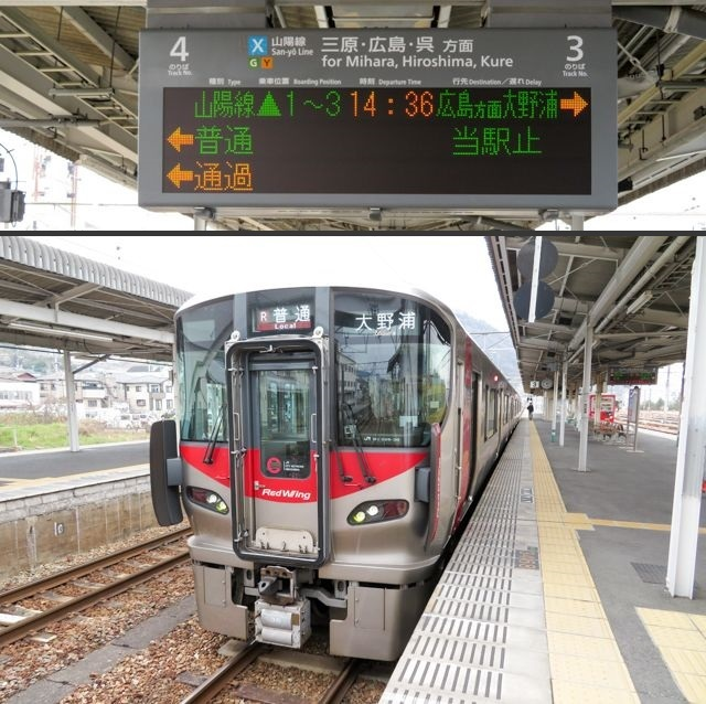 広島2(22)