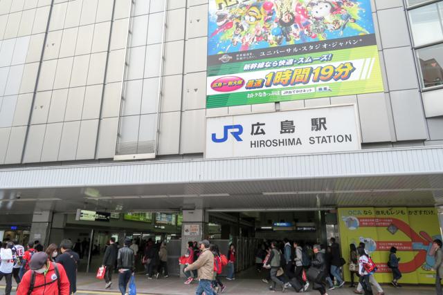 広島3(1)