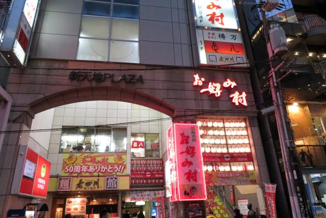 広島3(21)