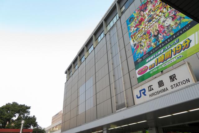 広島4(2)