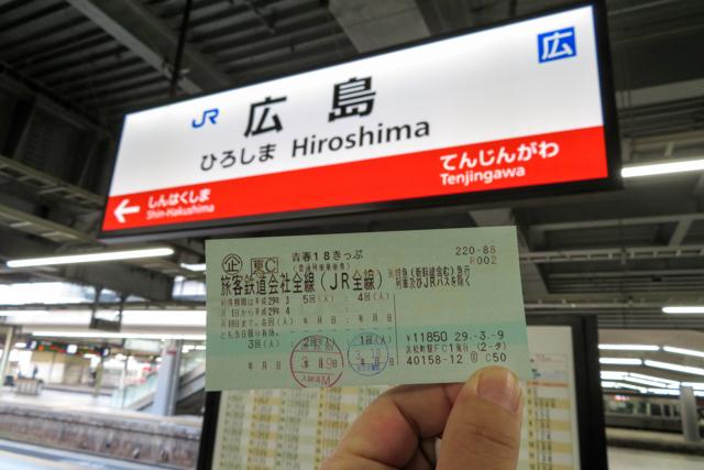 広島4(3)