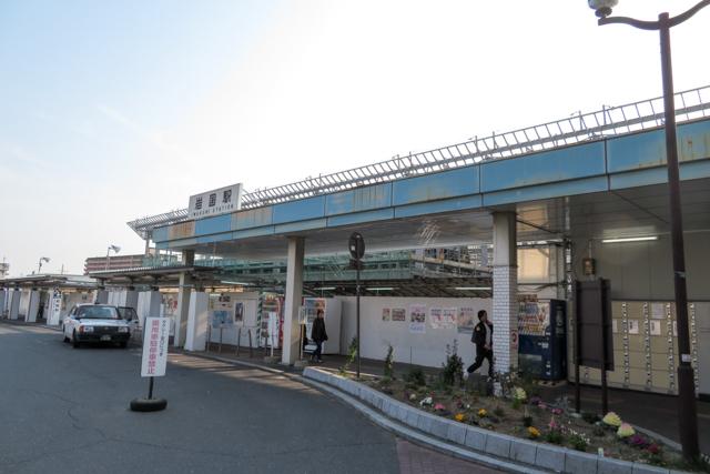 広島4(7)