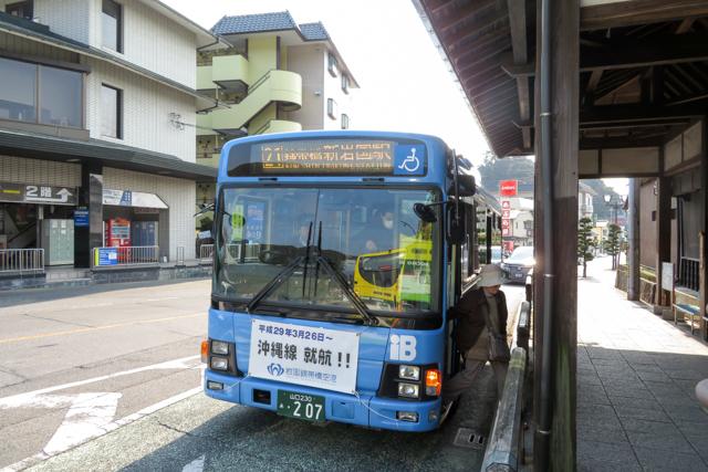 広島4(9)