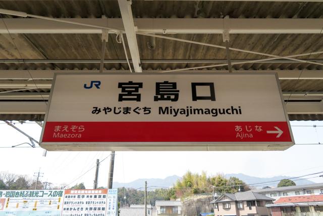 広島5(1)