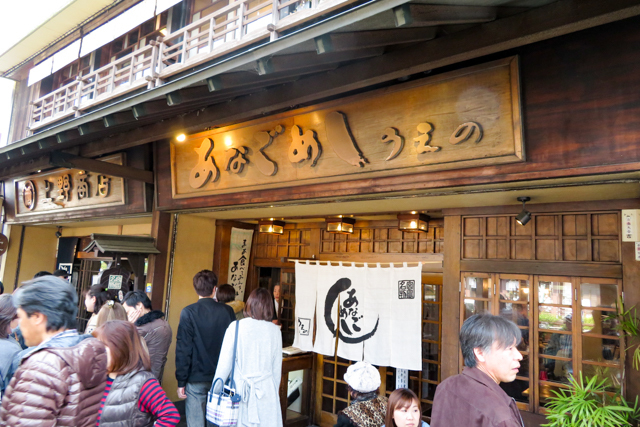 広島5(5)