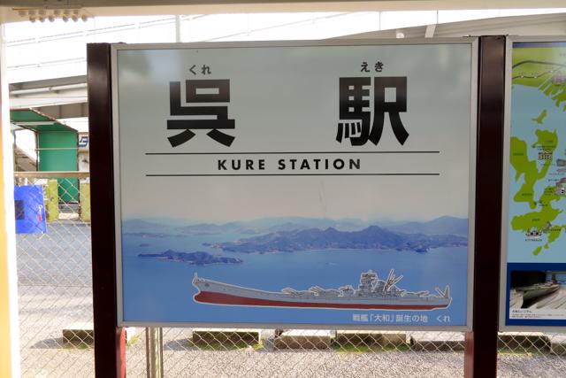 広島7(6)